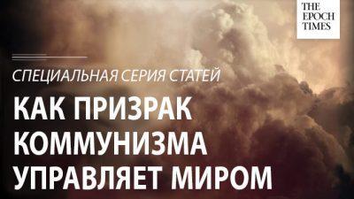 Глава 6: Восстание против Бога