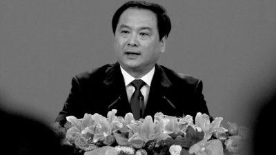 Главные ставленники Цзяна Цзэминя арестованы