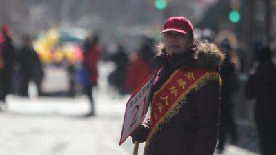 Группа, связанная с китайской компартией, разжигает ненависть во Флашинге
