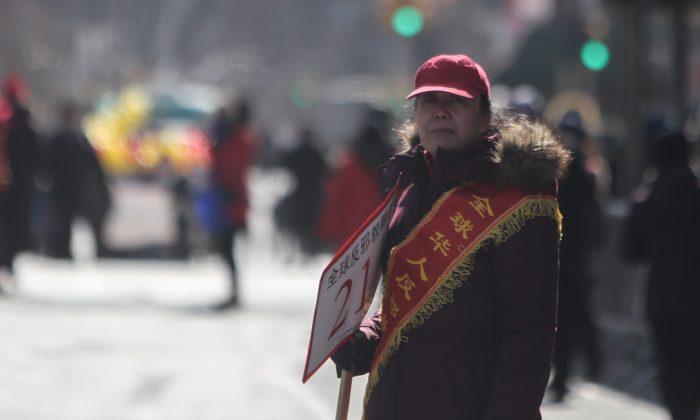 Ли Хуахун, глава Китайского антикультного всемирного альянса, фронтальной группы коммунистической партии, атакующей Фалуньгун, на параде китайского Нового года во Флашинге, штат Нью-Йорк, 13 февраля 2016 г. (Бенджамин Честин / Epoch Times) | Epoch Times Россия