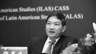 Первый «тигр» в 2015 году: в Китае уволен высокопоставленный дипломат