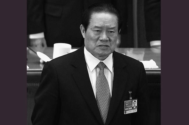 Чжоу Юнкан на закрытии Всекитайского собрания народных представителей в Большом зале народных собраний 14 марта 2011 года, Пекин, Китай. На сегодняшний день он самый влиятельный член компартии Китая, которого смёл Си Цзиньпин. Фото: Feng Li/Getty Images | Epoch Times Россия