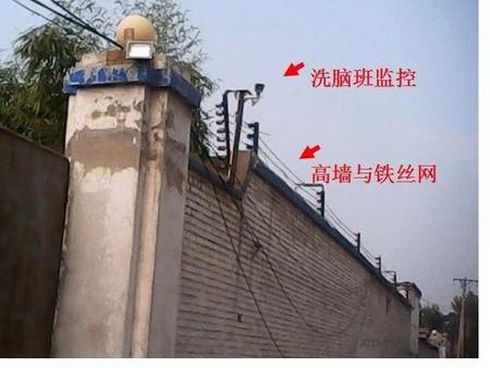 Камера видеонаблюдения и колючая проволока у ворот центра Синтай. Фото:minghui.org | Epoch Times Россия