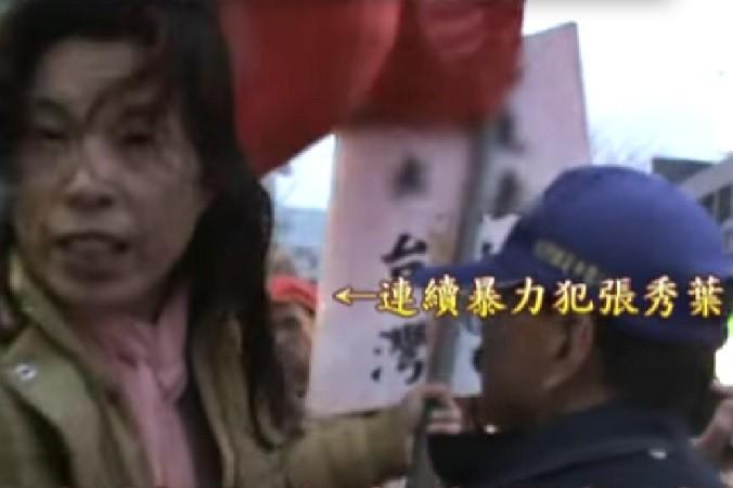 Член прокоммунистической группы Чжан Сюе угрожает последовательнице Фалуньгун в Тайбэе, Тайвань. Фото: скриншот/visiontimes.com | Epoch Times Россия