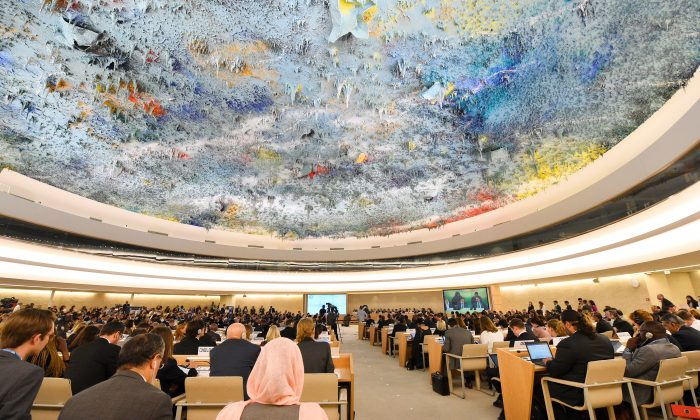 Совет ООН по правам человека в Женеве 18 июня 2018 г. (ALAIN GROSCLAUDE / AFP / Getty Images) | Epoch Times Россия