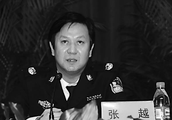 Чжан Юэ - начальник службы безопасности провинции Хэбэй, Китай. (NTDTV) | Epoch Times Россия