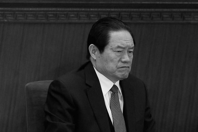 Чжоу Юнкан в Большом зале народных собраний в Пекине 3 марта 2011 года. Фото: Feng Li/Getty Images | Epoch Times Россия