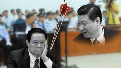Бывшего главу безопасности Китая осудят за извлечение органов
