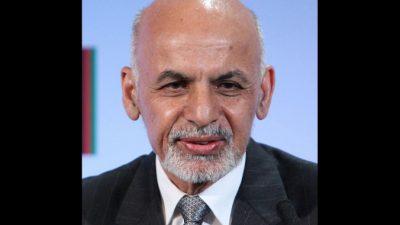 Президент Афганистана изменил своё имя