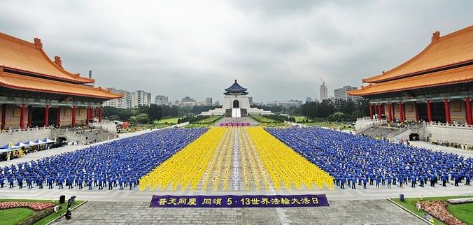 Последователи Фалуньгун выполняют упражнения своей практики. Город Тайбэй (Тайвань). Апрель 2014 года. Фото: The Epoch Times | Epoch Times Россия