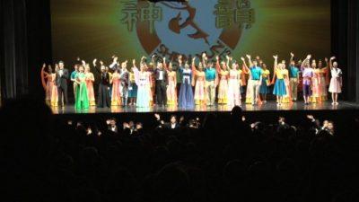 Член парламента Австралии: китайцы должны гордиться Shen Yun
