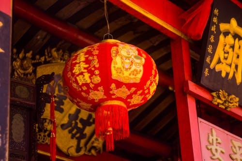 Китайский фонарь. Фото: pexels.com/ru-ru/@nanping-thongpanja-1982909   Epoch Times Россия