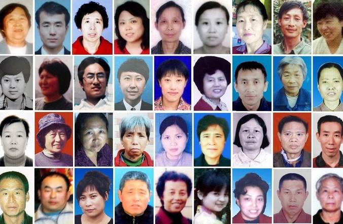 Фотографии некоторых сторонников Фалуньгун, погибших в результате репрессий в Китае в 2014 году. Фото: minghui.org | Epoch Times Россия