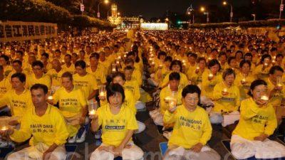 Преследование Фалуньгун (Фалунь Дафа) в Китае