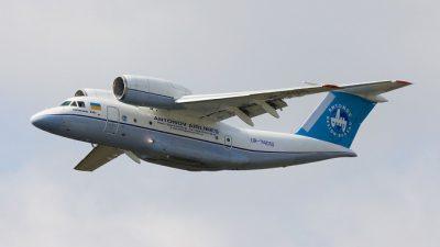 Самолет с высокопоставленными чиновниками разбился в Лаосе