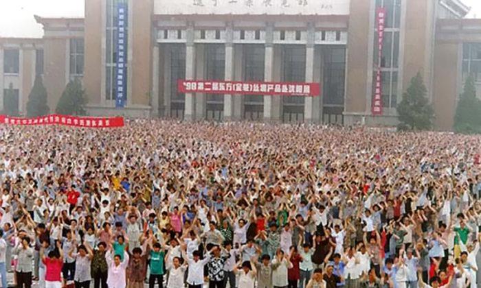 Более 10 000 последователей Фалуньгун выполняют медитацию стоя в китайской провинции Ляонин. В июле 1999 года лидер коммунистической партии Цзян Цзэминь начал кампанию преследования духовной дисциплины, которая продолжается по сей день. (Minghui.org) | Epoch Times Россия