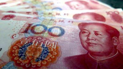 Впервые за 20 лет Китай девальвировал юань на 1,9% (видео)