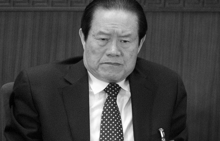 Чжоу Юнкан, бывший член Постоянного комитета Политбюро, на заседании Всекитайского собрания народных представителей (ВСНП) в Пекине 5 марта 2012 года. Чжоу находится в центре политического краха, пресса пишет о громких коррупционных скандалах вокруг его семьи. Фото: Liu Jin/AFP/Getty Images | Epoch Times Россия