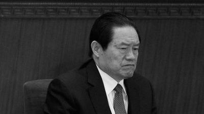 Китайские СМИ: бывший глава аппарата безопасности убил жену