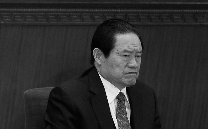 Чжоу Юнкан принимает участие в Народной политической консультативной конференции Китая (НПКСК) 3 марта 2011 года в Пекине, Китай. 29 июля информационное агентство Синьхуа китайского режима подтвердило, что Чжоу, бывший член Постоянного комитета Политбюро и глава аппарата безопасности Китая, находится под следствием. (Фэн Ли / Getty Images) | Epoch Times Россия