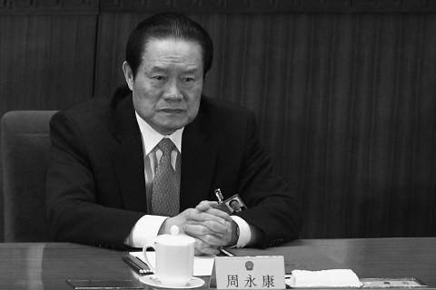 Чжоу Юнкан, бывший босс безопасности в Китае, на Всекитайском собрании народных представителей 14 марта 2011 года. Фото: Feng Li/Getty Images | Epoch Times Россия