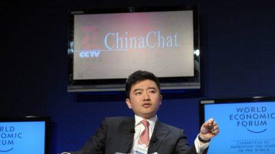 Ведущего Центрального телевидения Китая арестовали