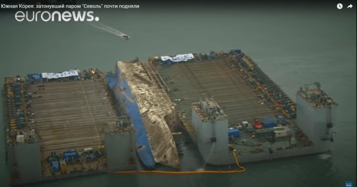 Затонувший южнокорейский паром