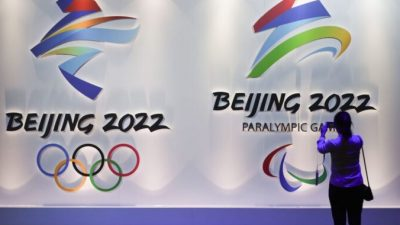 Официальный гимн зимней олимпиады-2022 ― плагиат песни из диснеевского мультфильма?
