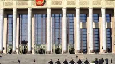 Глава китайской тюремной системы сам оказался в оковах
