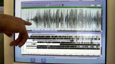 На Соломоновых островах прошла череда землетрясений