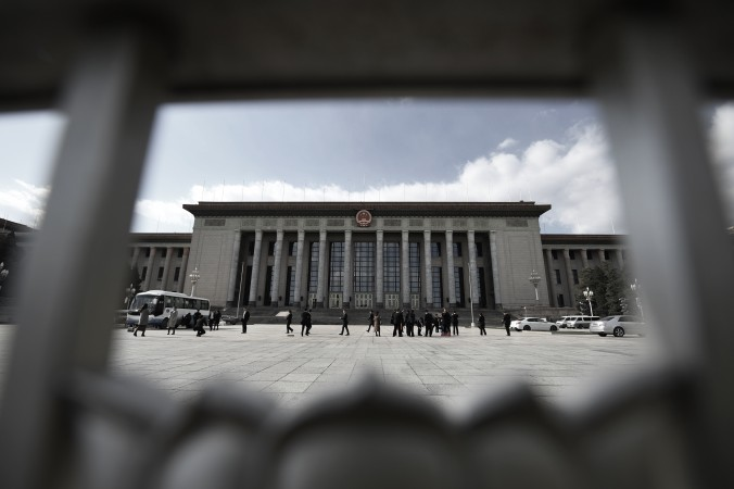 Большой народный зал в Пекине, где китайский законодательный орган проводит свои сессии. Фото: Greg Baker/ AFP Getty Images   Epoch Times Россия