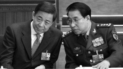 Китайского генерала лишили звания и обвинили в «лёгких» преступлениях
