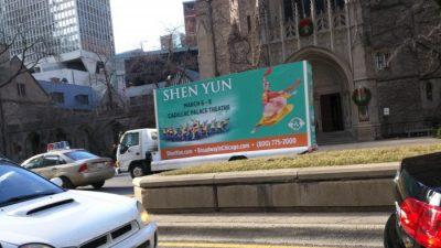 Китайское консульство в Чикаго подозревается во вредительстве