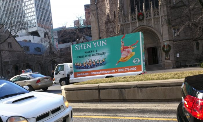 Грузовик приехал в Чикаго, чтобы продвигать Shen Yun Performing Arts. Дважды трос акселератора на этом грузовике был подрезан, что чуть не привело к аварии, что, по мнению водителей грузовика, было делом рук китайского консульства. (С любезного разрешения Ян Цин) | Epoch Times Россия