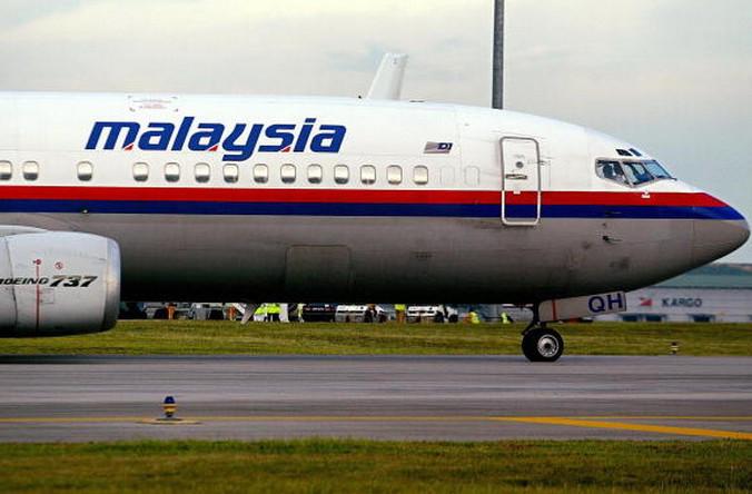 Малазийский