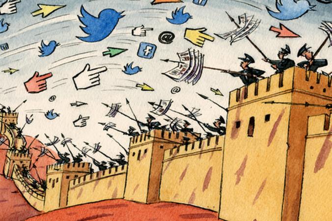 Преодоление Great Firewall (великой огненной стены) ― программы для цензуры в Интернете. Фото: Screenshot via blog.xuite.net   Epoch Times Россия
