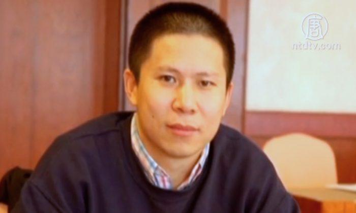 Сюй Чжиюн, китайский юрист, добивающийся справедливости, преследуется коммунистической партией Китая. (Любезно предоставлено NTD Television) | Epoch Times Россия