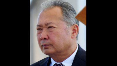 Экс-президента Киргизии заочно приговорили к пожизненному заключению