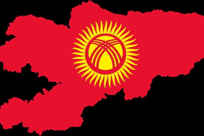 Gordon Johnson/pixabay.com/Pixabay License | Epoch Times Россия