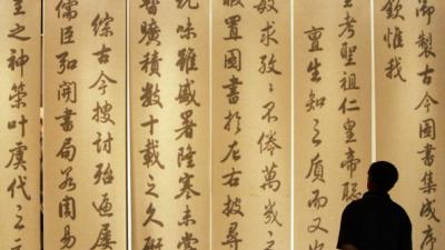Древние бамбуковые книги с рецептами знаменитого врача Бянь Цюэ обнаружены в Китае