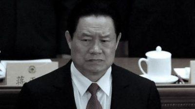 Помощник бывшего «царя» системы безопасности Китая заключён в тюрьму