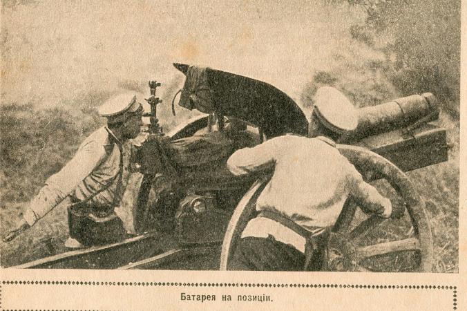 Not specified, unk - Niva magazine no 1, 1916. Via ruWiki, first uploaded by Vizu, Общественное достояние, https://commons.wikimedia.org/w/index.php?curid=3598997 | Epoch Times Россия
