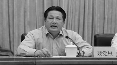 Китайский провинциальный руководитель, участвовавший в жестоком  преследовании, снят с постов