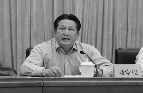 Не Дангуань, бывший заместитель мэра Цзянмэнь, был исключен из коммунистической партии Китая. (Sina) | Epoch Times Россия