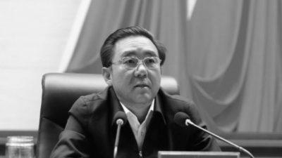 Чиновник, усиливший подавление Фалуньгун, исключён из партии