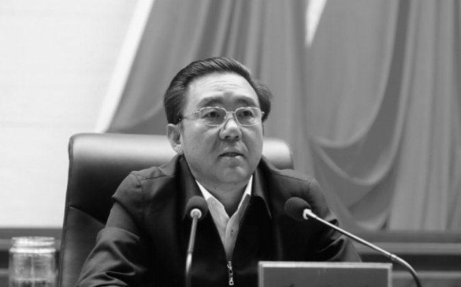 Чжэн Сюэби, бывший секретарь партии города Чэндэ, был исключен из партии. (chengde.gov.cn) | Epoch Times Россия