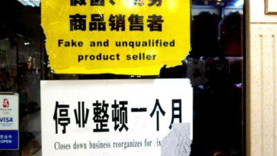 Такое может быть только в Китае: 10 одиозных вещей