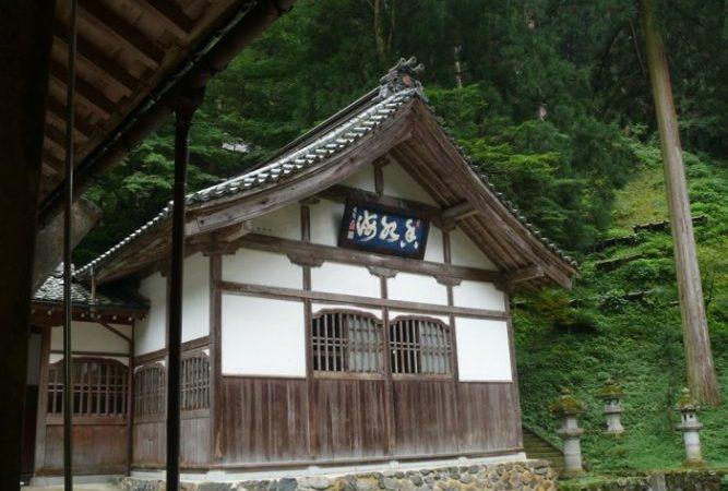 Sozen-jin/commons.wikimedia.org/CC BY-SA 3.0. Баня в Японии.   Epoch Times Россия