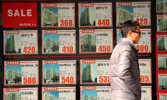 Агенты по недвижимости в Китае говорят, что это лучшее время для покупки и продажи. (Питер Паркс / AFP / Getty Images) | Epoch Times Россия