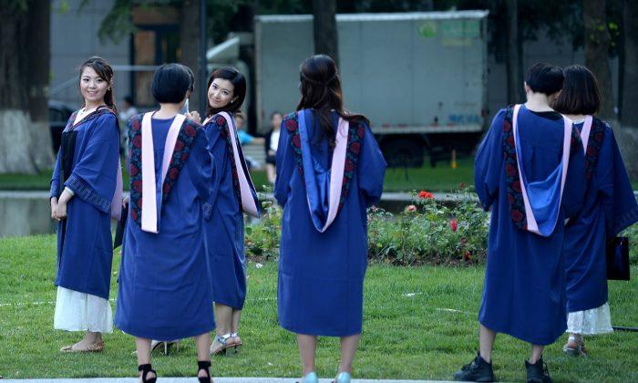 Группа студентов позируют фотографам в университете Пекина 8 июня 2015 г. (WANG ZHAO / AFP / Getty Images) | Epoch Times Россия
